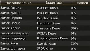 316x180_zamki