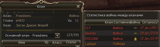 531x158_war_swords_freed