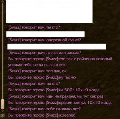 blasksails_zassal