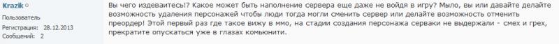 comment1