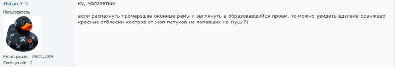 comment4