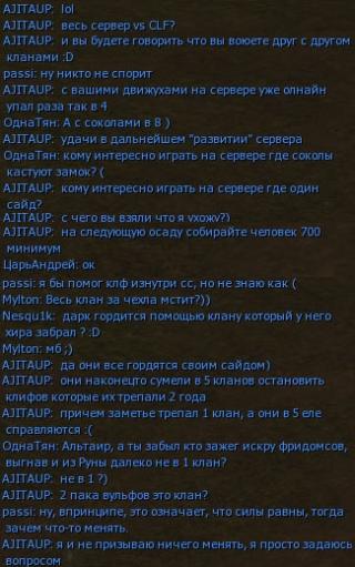 hero_chat_osada