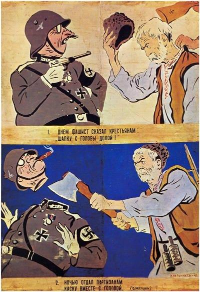 russkiy_kill_fashist_400x583
