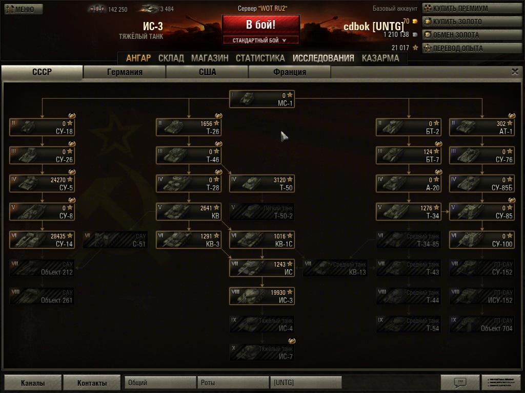 Прокачка аккаунта world of tanks за деньги