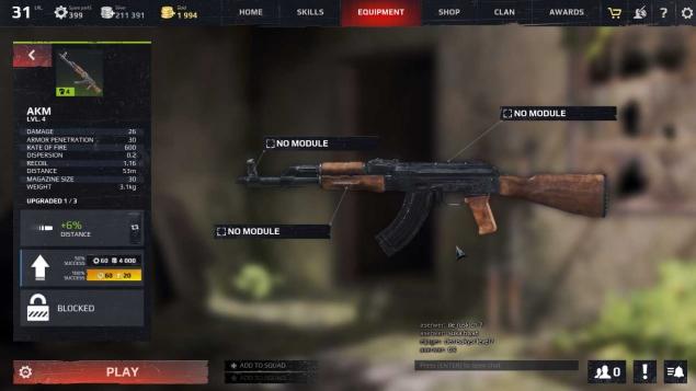 weapon_module