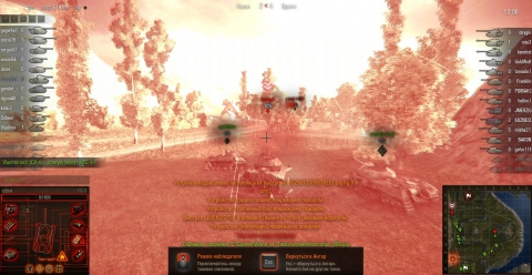 world_of_tanks_8_008
