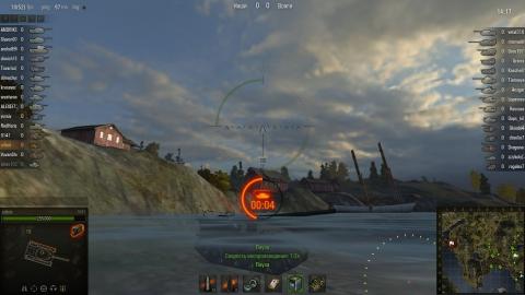 world_of_tanks_8_026