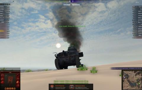 world_of_tanks_t18_5