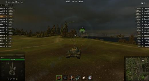 worldoftanks_bullet_1